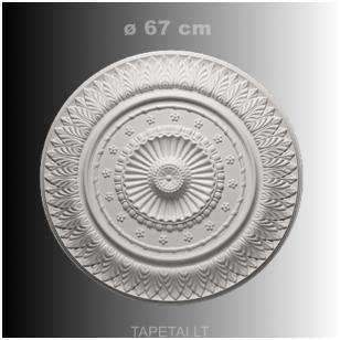 Lubų rozetė poliuretaninė 1.56.028